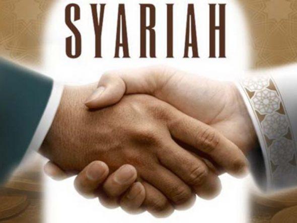 PUBLIC GOLD SYARIKAT EMAS/PERAK PATUH SYARIAH